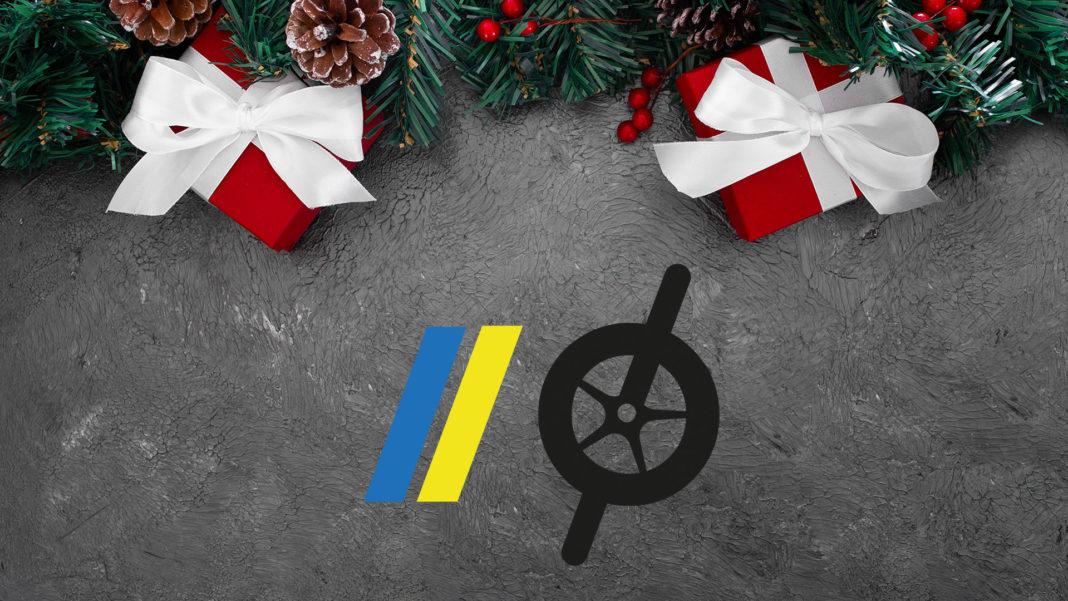 RC Dorff Weihnachten